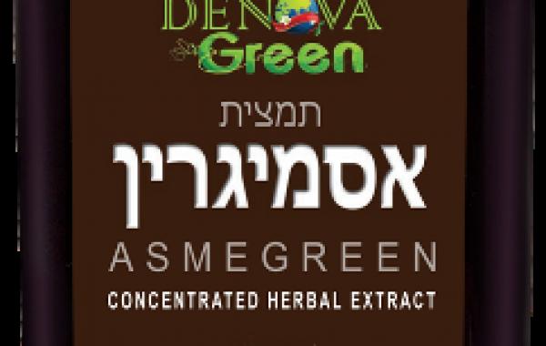 asmegreen_denova_green_s